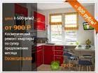 Фотография в Строительство и ремонт Строительство домов Ремонтные работы Бригада строителей выполнит в Казани 1000
