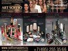 Смотреть изображение  Декоративная косметика SOFFIO MASTERS 33670036 в Казани