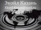 Свежее фото  Покупаем отработанные масла Моторные, Трансформаторные, Индустриальные, Гидравлические, Компрессорные, Турбинные, 33775370 в Казани