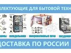 Фото в   В интернет магазине вы можете приобрести в Казани 500