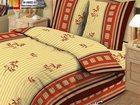 Изображение в Мебель и интерьер Другие предметы интерьера Компания Жемчужина работает на рынке текстильной в Казани 270