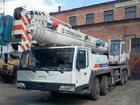 Увидеть изображение  Кран 25 тонн и 32 тонны с вылетом до 40 метров 34297132 в Казани