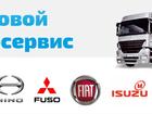 Смотреть фотографию Автозапчасти Ремонт Hyundai HD 78, Hino 300, Hino 500 37006232 в Казани