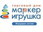 Новое foto Детские игрушки Игрушки оптом, Выгодные условия покупки, 37116682 в Казани