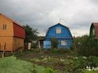 Увидеть foto Агентства недвижимости Дача 22 м² на участке 2, 5 сот, (Васильево) 37280229 в Казани