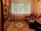 Смотреть изображение Земельные участки Продается комната по улице Патриса Лумумбы 49, 37402581 в Казани