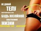 Скачать изображение Массаж Лечебный массаж 37765697 в Казани