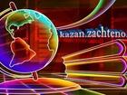 Просмотреть изображение  Заказать диплом в Казани 38424868 в Казани
