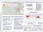 Свежее изображение Строительство домов ППР, ППРк, ТК 38439745 в Казани