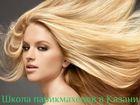Скачать бесплатно фотографию  Парикмахерские курсы в Казани 38579339 в Казани