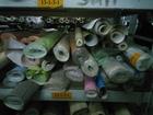 Свежее foto  Продаются обои 39067065 в Казани