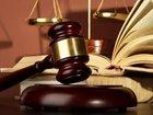 Смотреть изображение Юридические услуги Юридические услуги, регистрация фирм 39524364 в Казани