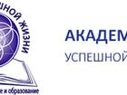 Смотреть foto  Ресурс внутри - тренинг в Казани 55260969 в Казани