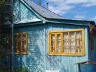 Смотреть фотографию  Продам дачу в Чистом озере 65370490 в Казани