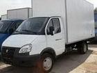 Скачать бесплатно foto Транспортные грузоперевозки грузоперевозки газель фургон 69081843 в Казани
