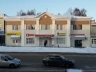 Просмотреть фото  Сдам в аренду помещение свободного назначения 69361421 в Казани