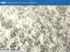 Свежее foto Строительные материалы Микрокальцит высокого качества 69369236 в Казани