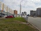 Продается помещение свободного назначения на ул. Чистопольск