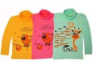 Детская одежда оптом от российского производителя Ульяновская трикотажная фабрик