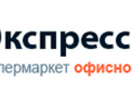 Продажа офисной мебели Начиная с 2004 года компания «Экспресс Офис» помогает сво