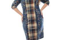 Прямой поставщик женской одежды больших размеров