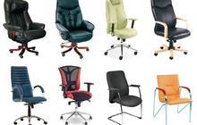Удобные кресла для персонала