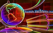 Заказать диплом в Казани
