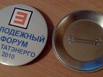 Свежее foto  Изготовление закатных значков 32487888 в Казани
