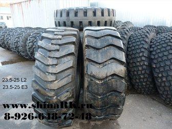 Уникальное фото  Шины размерами 23, 5-25, 20, 5-25 на фронтальные погрузчики 33238540 в Казани