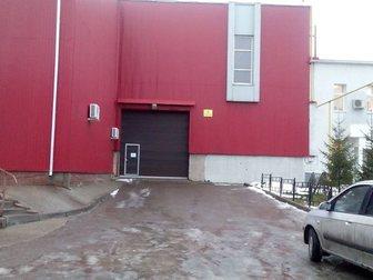 Скачать бесплатно изображение Коммерческая недвижимость Собственник сдает в аренду складское помещение и офис 34032004 в Казани