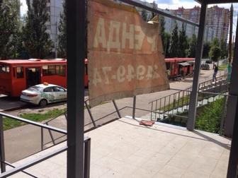 Увидеть изображение  Продам коммерческую недвижимость 48994503 в Казани