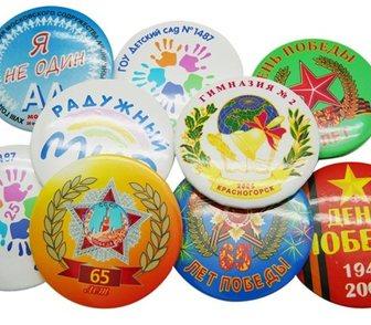 Изображение в   Закатные значки. Изготовление закатных значков в Казани 40