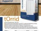 ���� �   ����������� ��������� ����� tOrrid, ������������� � �������� 0