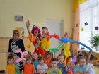 Скачать бесплатно фотографию  Аниматоры на детские праздники 33315666 в Кемерово