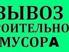 Просмотреть foto Транспорт, грузоперевозки Вывоз любого рода мусора на а/м ГАЗель,Газон,Бычок в Кемерово 33507946 в Кемерово