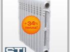 Увидеть фото  Современные чугунные радиаторы, модель Нова 34610245 в Кемерово