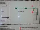 Фото в Недвижимость Аренда нежилых помещений Код объекта - 7940-2 Без комиссии, без посредников. в Кемерово 300
