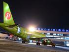 Увидеть фото  Трансфер Кемерово - Аэропорт Толмачево - Кемерово 37683217 в Кемерово