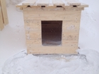 Увидеть фотографию Разное Собачьи будки 37802718 в Кемерово