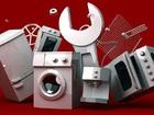 Изображение в Услуги компаний и частных лиц Разные услуги - Холодильники;  - Стиральные машины;  - в Кемерово 300