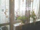 Аренда жилья в Кемерово