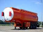 Уникальное фотографию  Полуприцеп-цистерна для перевозки ГСМ 38758884 в Барнауле