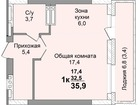 Фото в Недвижимость Аренда жилья Срочно продам 1-к квартиру, площадью 35 кв. в Кемерово 1290000
