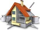 Скачать бесплатно foto Разные услуги Ремонтные, строительные, монтажные работы, 39344472 в Кемерово