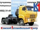 Скачать бесплатно изображение Разное В продаже Камаз Сартиментовоз с Кму с двс Ямз 238 турбо 52023909 в Кемерово