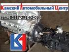 Новое фото Разное Замена двигателя Камаз на Ямз 61604465 в Кемерово