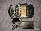 Двигатель от стиральной машины