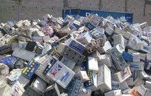 Покупка отработанных аккумуляторов