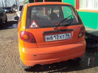 Daewoo Matiz Хэтчбек в Кемерово фото