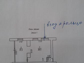 Скачать бесплатно foto Коммерческая недвижимость Сдам в аренду помещение в центре Кемерово 68502221 в Кемерово